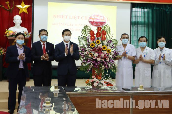 http://bacninh.gov.vn/documents/135051/30009175/IMG_5006.JPG/707ba163-fe4d-4b11-8752-747d32cb4400?t=1614251143276